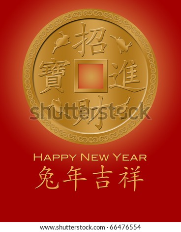 Happy Chinese New Year Rabbit Cell Phone Wallpapers - Free phone wallpapers