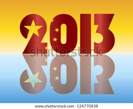 Happy New Year 2013 Silhouette with Peoples Republic of China Flag Illustration Raster Vector