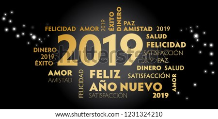 happy new year spanish language greeting card with spanish slogan feliz ao nuevo and