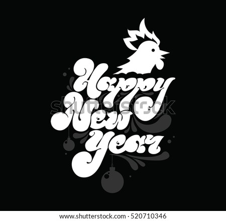 Happy New Year 2017 text design. logo, typography. Usable as banner, greeting card, gift package etc.