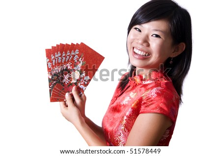 Happy oriental girl with cheongsam wishing you a happy Chinese New Year.
