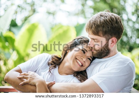 Happy Smiling Couple diversity in love moment together #1372893317