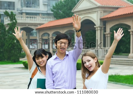 Happy students full of success. Group of excited young people look joyful. Portrait of smiling boy and girls