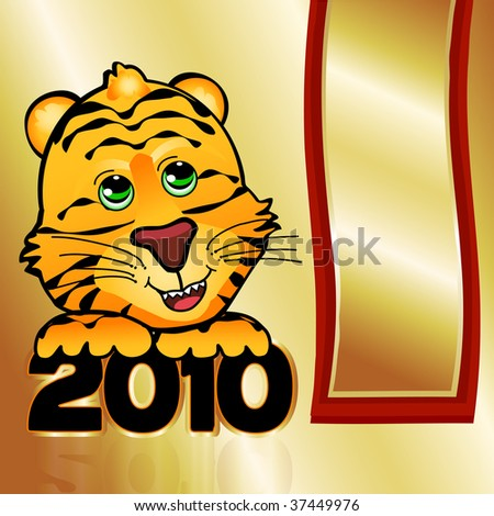 Happy tiger cub celebrates 2010 with a golden banner.