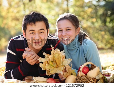 Happy young couple in love outdoors