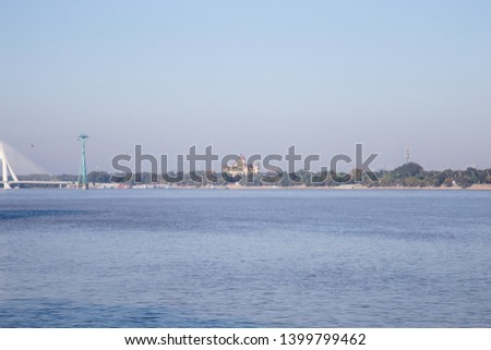HARBIN, CHINA, OCTOBER 3, 2018: morning scenery of Songhua river #1399799462