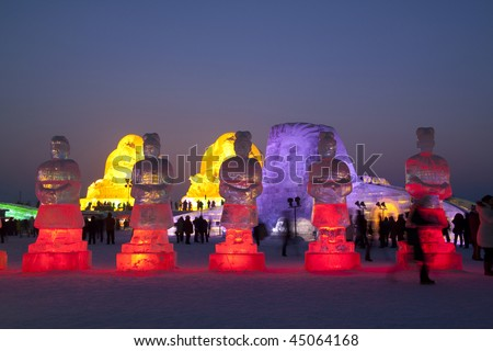 HARBIN, PEOPLE'S REPUBLIC OF CHINA - JANUARY 5: Harbin Ice and Snow Sculpture Festival - Ice and Snow World on January 5, 2010 in Harbin, People's Republic of China.