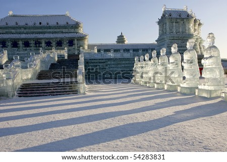 HARBIN, PEOPLE'S REPUBLIC OF CHINA - JANUARY 24: Harbin Ice and Snow Sculpture Festival - Ice and Snow World on January 24, 2010 in Harbin, People's Republic of China.