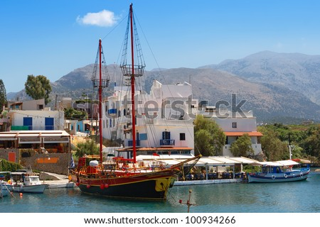 Harbor in Sissi. Crete, Greece