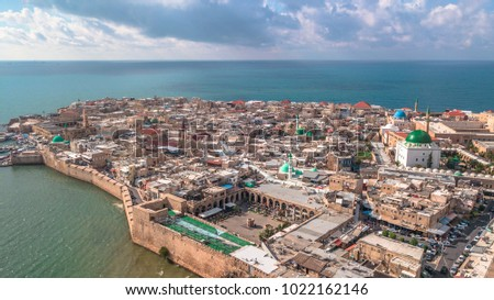 Harbor of Acre in Israel