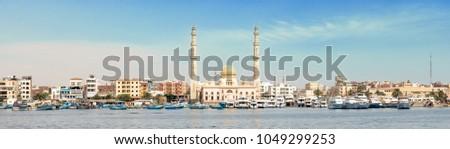 Harbor of Hurghada in Egypt #1049299253