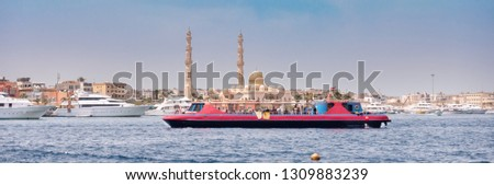 Harbor of Hurghada in Egypt. Panorama of the Egyptian city of Hurghada. #1309883239