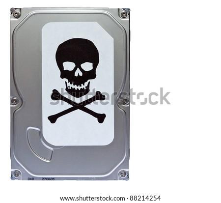 Hard disk drive. - stock photo