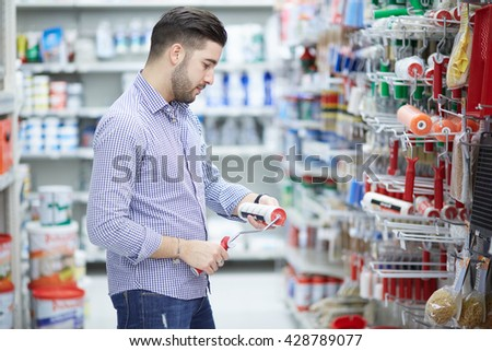 hardware store Foto stock ©