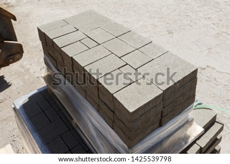 Hardware store, building materials. Construction, materials. #1425539798