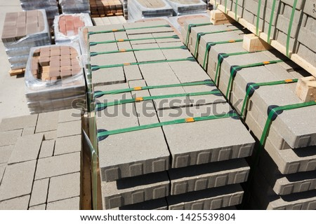 Hardware store, building materials. Construction, materials. #1425539804