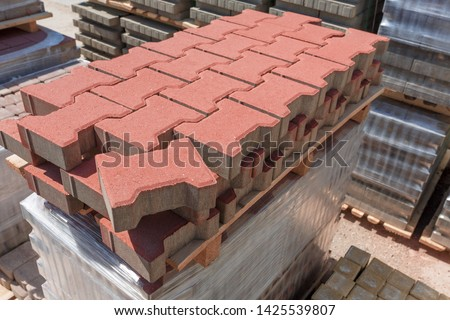 Hardware store, building materials. Construction, materials. #1425539807