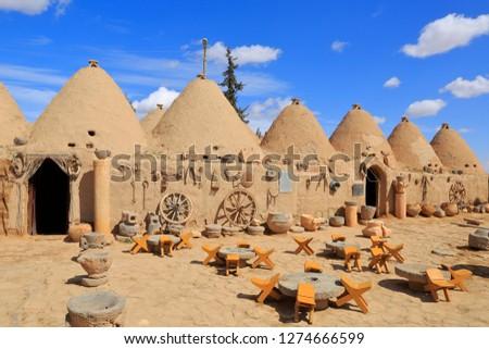 Harran, Sanli Urfa, Turkey View of the traditional conical houses of Harran.
