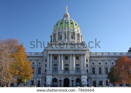 Harrisburg Capitol Building - stock photo
