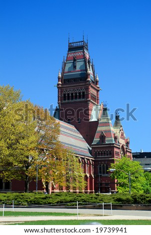 Harvard is the oldest institution of higher learning in the United States - stock photo