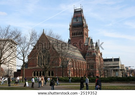 Harvard University - stock photo