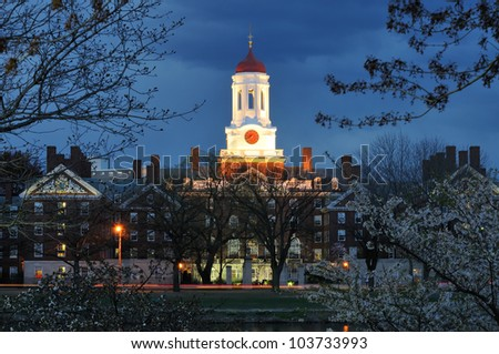 Harvard University at Night - stock photo