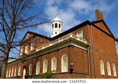 Harvard University campus in Cambridge, Massachussets - stock photo
