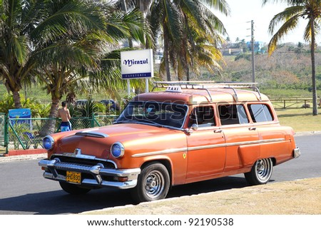 HAVANA - FEBRUARY 25: Classic American Mercury car on February 25, 2011 in Havana. Recent law change allows Cubans to trade cars again. Old law resulted in very old fleet of private owned cars in Cuba