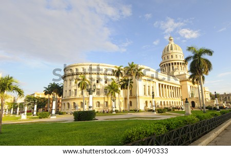HAVANA - 9 JULY: National Capitol building, seat of government in Cuba until 1959, now the home to the Cuban Academy of Sciences. Taken  in July 9, 2010 on Havana, Cuba