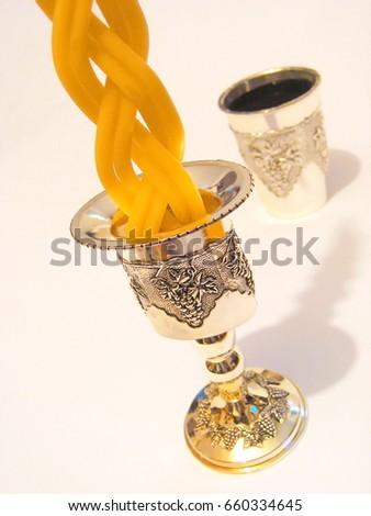 Havdalah candle holder for the end of Shabbat ceremony Stok fotoğraf ©