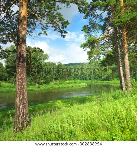 Hay River. Russia, South Ural.