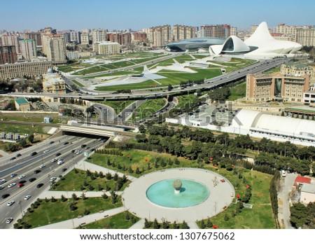 Haydar Aliyev Centre in Baku