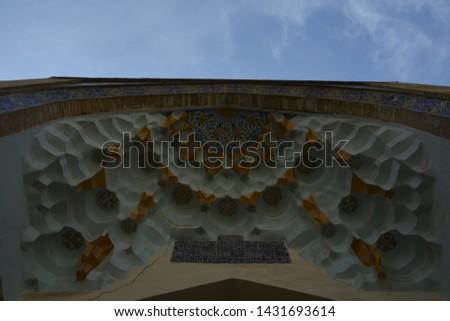 Haydar-Khana Mosque entrance , Baghdad, Iraq