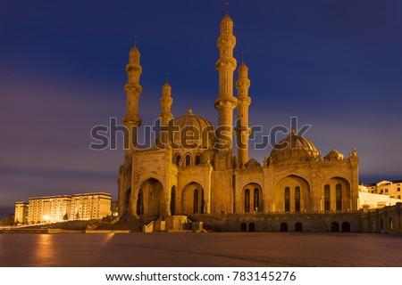 Haydar Mosque in Baku, Azerbaijan at sunrise