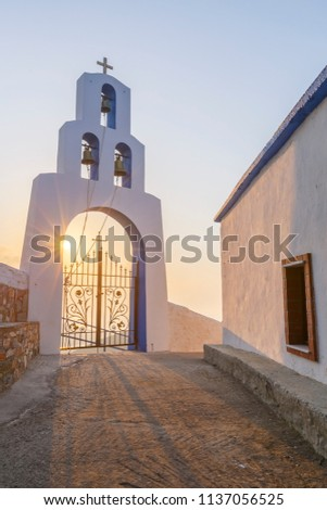 Hazy morning at Panagia church on Fourni island in Greece.
