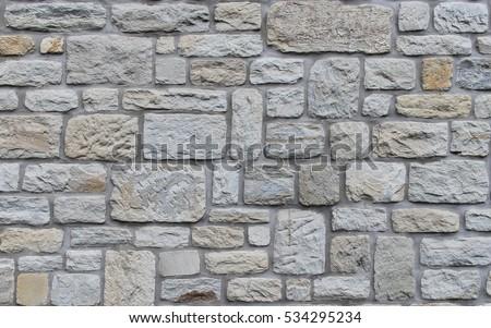 HD picture of Masonry rough bricks