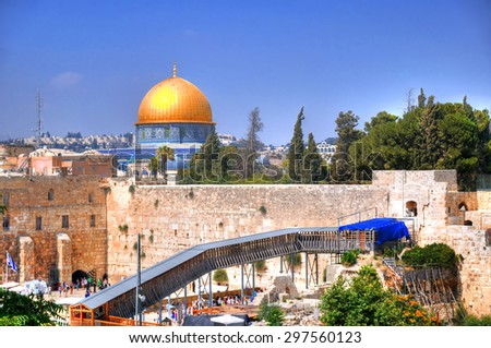 HDR (high dynamic range) image - the old city of Jerusalem - the Western Wall with the dome of rock behind, Jerusalem, Israel
