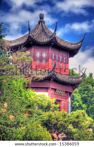 HDR image of the Chinese Pagoda at the Montreal Botanical Gardens