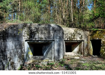 HDR.Pillbox.Part of Kiev defense line in WW2 time.