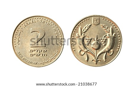 Head and tail of coin of two sheqelim - stock photo