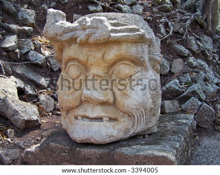 Head of Maya. Copan ruins (UNESCO World Heritage site). Honduras.