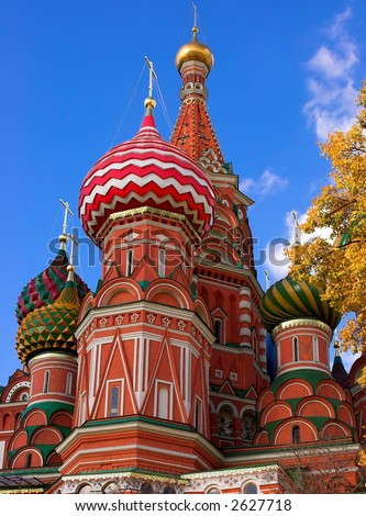 Head of St. Basil's Cathedral at autumn, Moscow, Russia