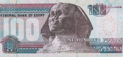 Head of the Sphinx statue, Mask of Pharaoh King Tutankhamoun. Portrait from Egypt 100 Pounds 2007 Banknotes.