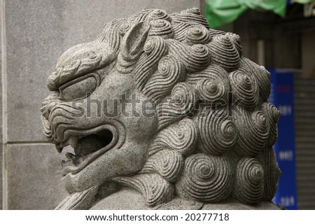 head of the stone lion