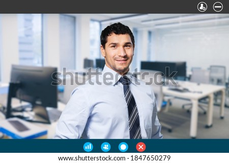 Head shot employer lead job interview with applicant laptop screen