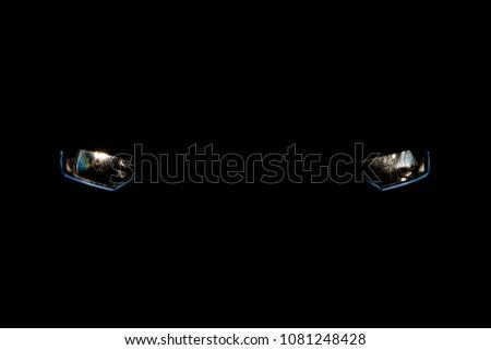 Headlight car in dark background #1081248428