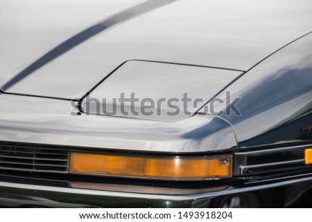 Headlight of the car Headlight  #1493918204