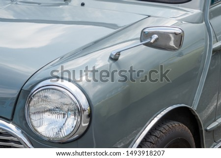 Headlight of the car Headlight  #1493918207