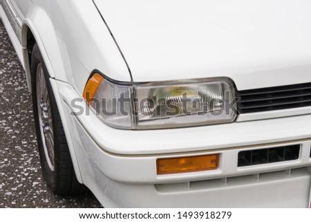 Headlight of the car Headlight  #1493918279