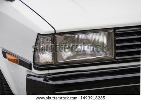 Headlight of the car Headlight  #1493918285